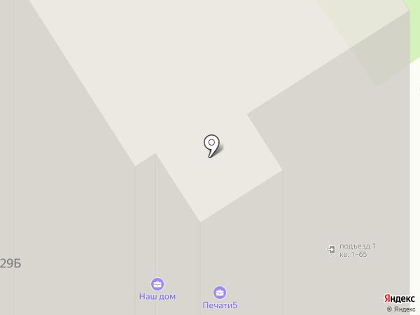 Наш дом на карте Старого Оскола