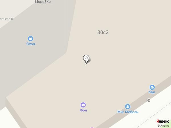 Неон Студио на карте Старого Оскола