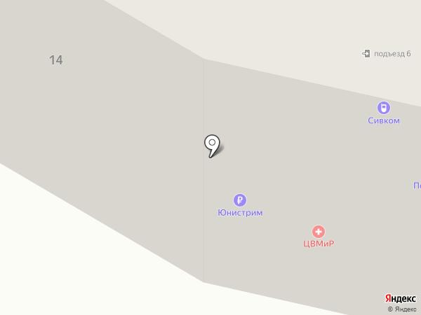 Елецкий хмель на карте Лыткарино