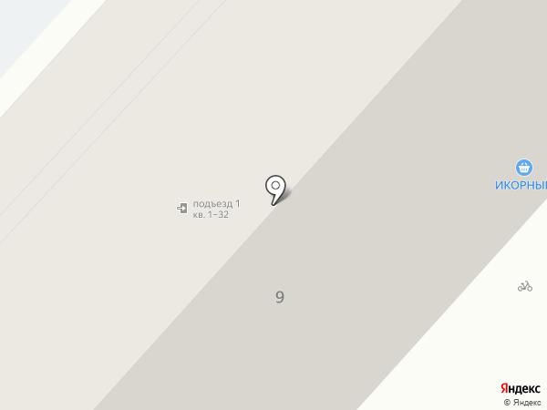 Кудряшка на карте Люберец