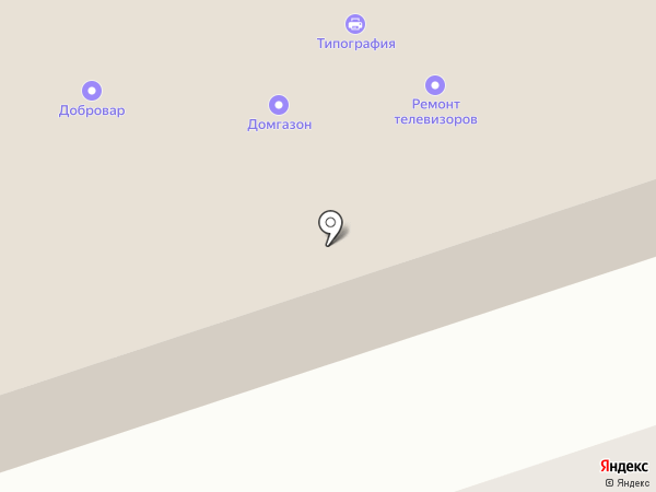 Ottisk.net на карте Люберец