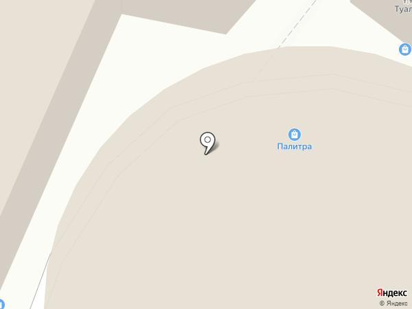 Пеппи длинный чулок на карте Люберец