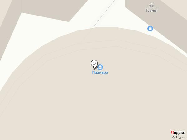 Канцелярский рай на карте Люберец