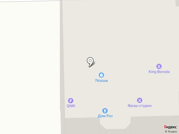 Планета Здоровья на карте Ивантеевки