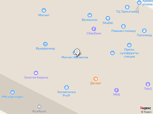 Пекарня на карте Ивантеевки