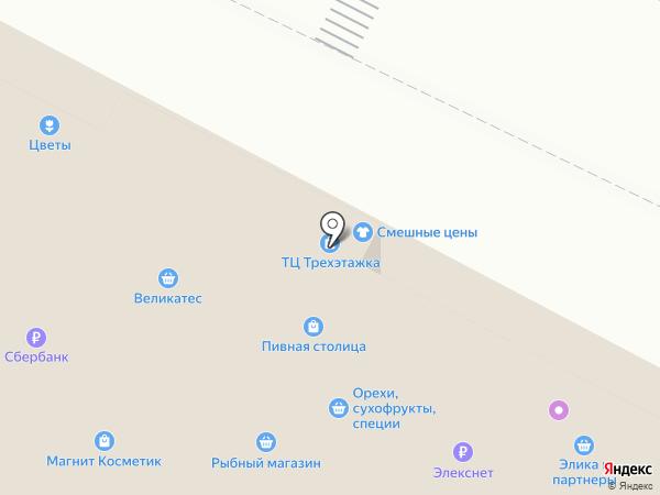 Tele2 на карте Ивантеевки