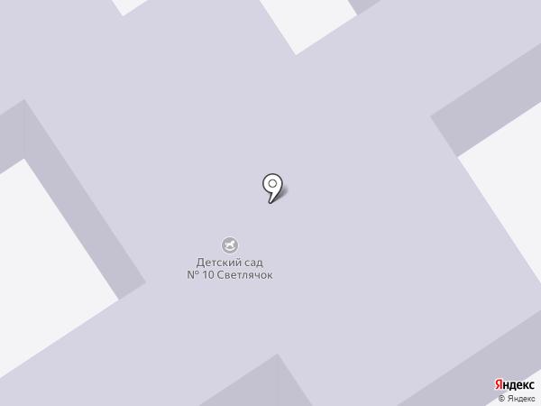 Детский сад №10, Светлячок на карте Старого Оскола