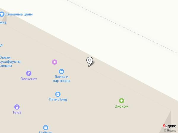 Expres Service на карте Ивантеевки