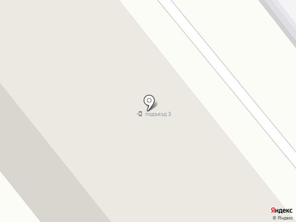 Секонд-хенд на Коммунистической на карте Лыткарино