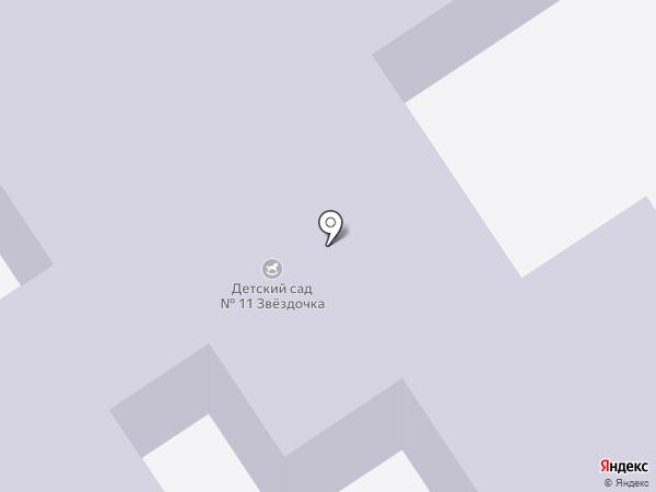 Детский сад №11, Звездочка на карте Старого Оскола
