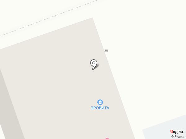 ЭроВита на карте Люберец