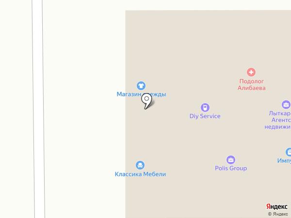 Телеателье на карте Лыткарино