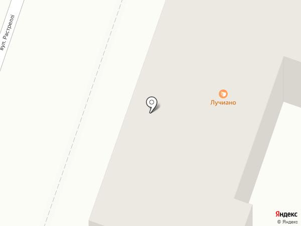 Микс, продовольственный магазин на карте Макеевки