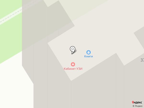 Эконом на карте Старого Оскола