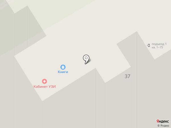Кабинет диагностики на карте Старого Оскола