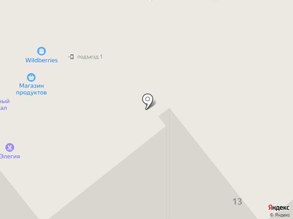У Палыча на карте Лыткарино