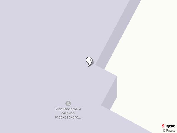 Ивантеевский промышленно-экономический колледж на карте Ивантеевки