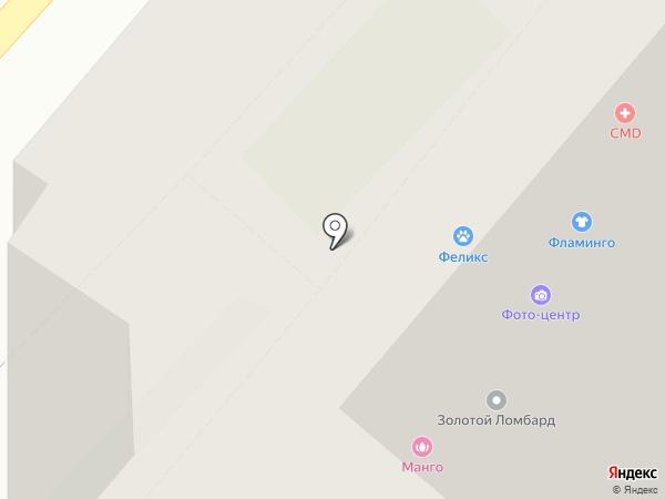 Фотосалон на карте Люберец