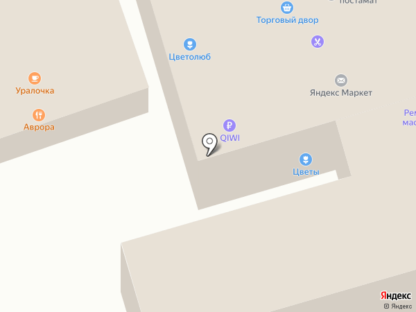 Уралочка на карте Люберец