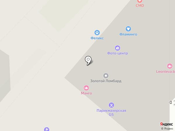 Печати5 на карте Люберец