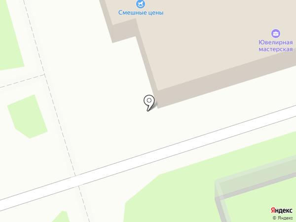 Одежда и обувь для всей семьи на карте Ивантеевки