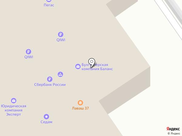 Фьюжн на карте Старого Оскола