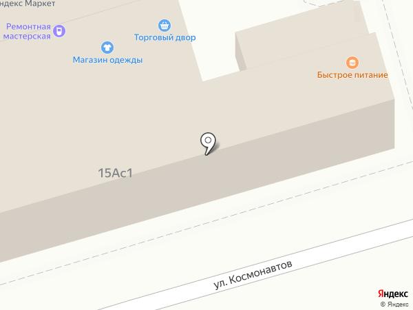 Наири на карте Люберец