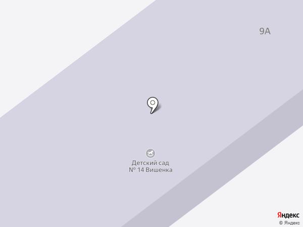 Детский сад №14 на карте Лыткарино