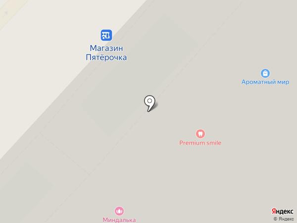 Магазин товаров для дома и бытовой химии на карте Люберец