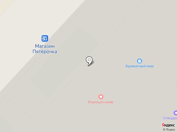Денталцентр-Люберцы на карте Люберец
