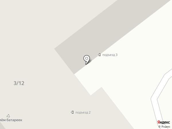 ВкусВилл на карте Лыткарино