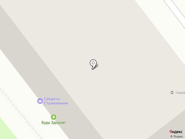 Ирина на карте Лыткарино