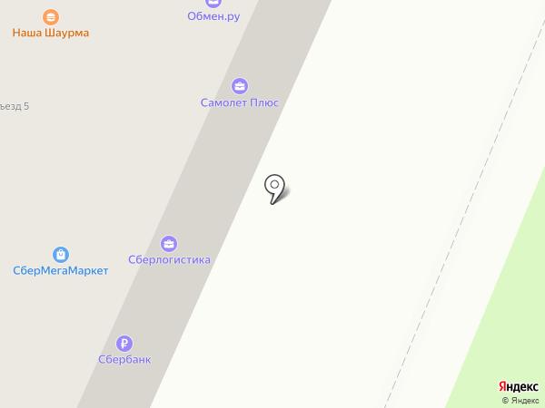Магазин сувениров на карте Ивантеевки