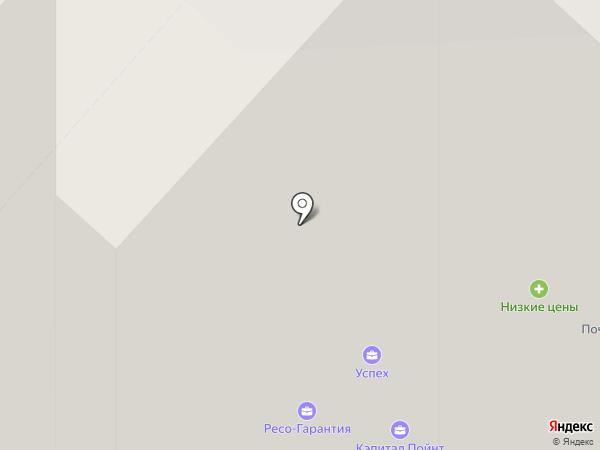 Консультант на карте Люберец