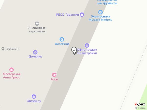 РЕСО-Гарантия, ОСАО на карте Ивантеевки