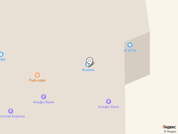 Макдоналдс на карте Ивантеевки