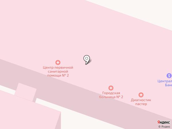 Новая диагностика на карте Макеевки