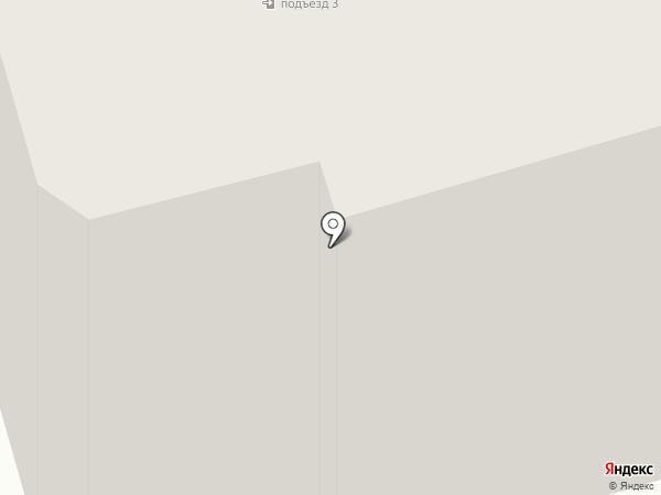 Центр холодильного оборудования на карте Балашихи