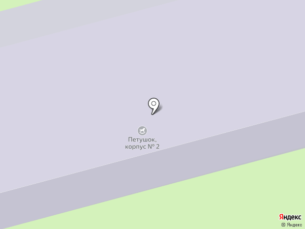 Детский дом для детей-сирот и детей на карте Ивантеевки