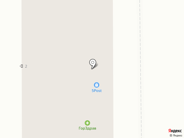ГорЗдрав на карте Лыткарино