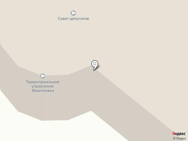 Финансовое Управление на карте Ивантеевки