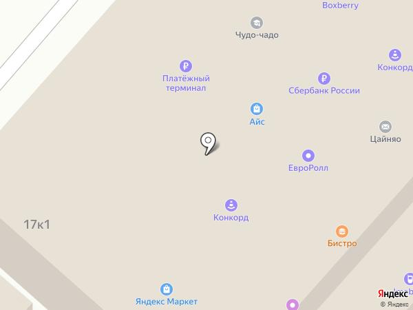 Марион на карте Люберец