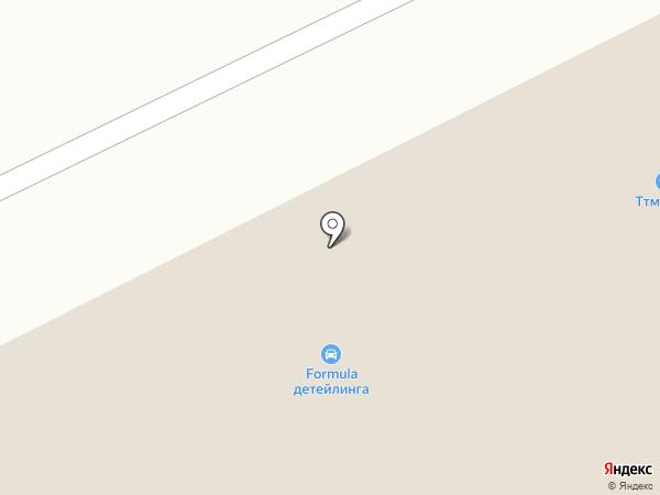Hookah Place на карте Балашихи