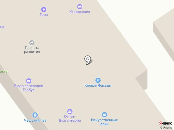Оскольский визовый центр на карте Старого Оскола