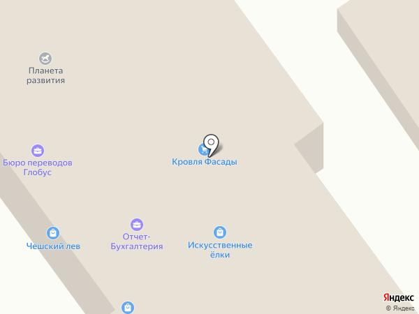 Лаборатория свободных технологий на карте Старого Оскола