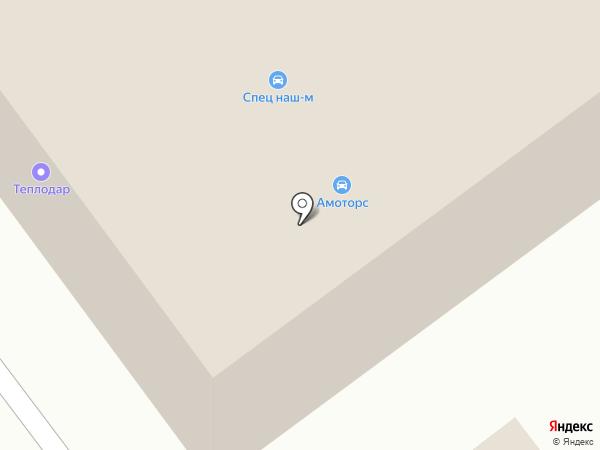 Теплодар на карте Томилино