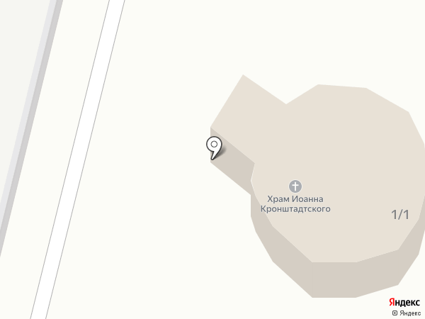 Храм Святого Праведного Иоанна Кронштадтского на карте Макеевки