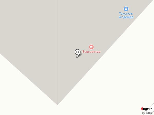 Массажный кабинет на карте Люберец