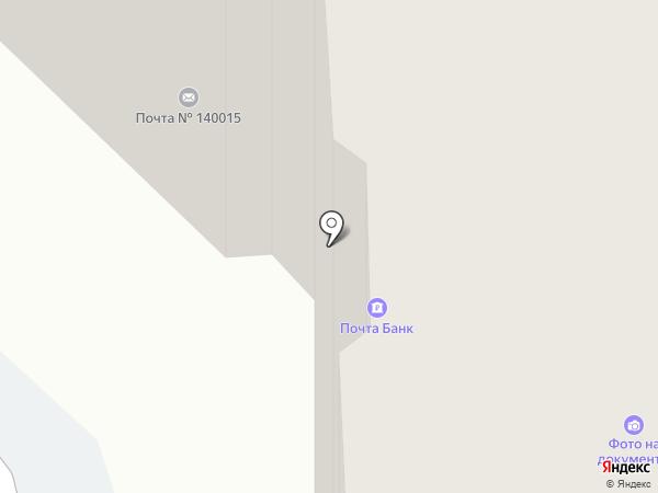 Сан Марина на карте Люберец