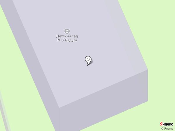 Детский сад №2 на карте Ивантеевки